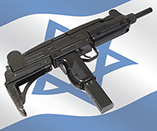 Cherev Gidon - Israeli Tactical Training Academy